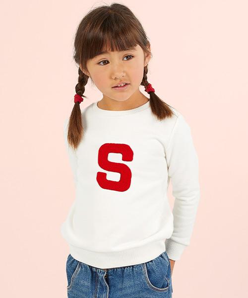 Lettersweater kids Wit