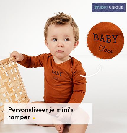 Babyrompers