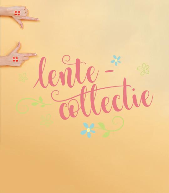 Nieuwe lentecollectie voor babymeisjes